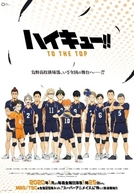 Haikyuu!! To the Top (4ª Temporada) (ハイキュー!! TO THE TOP)