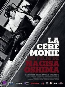 Cerimônia Solene - Poster / Capa / Cartaz - Oficial 2