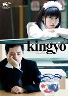 Kingyo (Kingyo)
