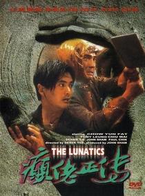 Os Lunáticos - Poster / Capa / Cartaz - Oficial 1