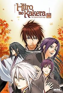 Hiiro no Kakera (1ª Temporada) - Poster / Capa / Cartaz - Oficial 3
