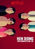 Ken Jeong: You Complete Me, Ho (Ken Jeong: You Complete Me, Ho)