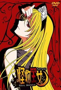 Kaibutsu Oujo - Poster / Capa / Cartaz - Oficial 2