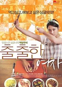 Amor Culinário (1ª Temporada) - Poster / Capa / Cartaz - Oficial 1
