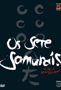 Os Sete Samurais - Poster / Capa / Cartaz - Oficial 16