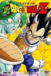 Dragon Ball Z (2ª Temporada) - Poster / Capa / Cartaz - Oficial 1