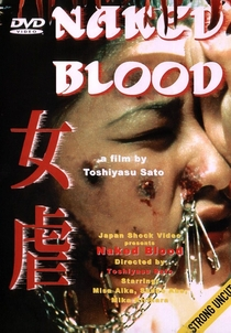 Naked Blood - Poster / Capa / Cartaz - Oficial 1