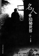 Asu o Tsukuru Hitobito (Asu o Tsukuru Hitobito)