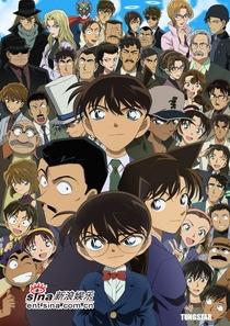 Detective Conan - Poster / Capa / Cartaz - Oficial 1