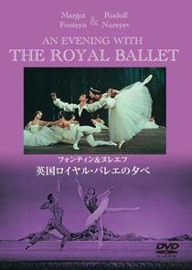An Evening with the Royal Ballet - Poster / Capa / Cartaz - Oficial 1