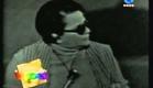 Quem Tem Medo da Verdade? | TV Record (1968)