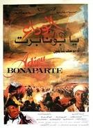 Adeus Bonaparte (Adieu Bonaparte)