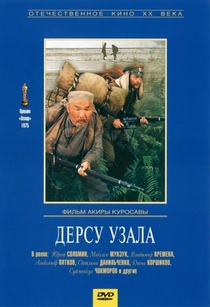Dersu Uzala - Poster / Capa / Cartaz - Oficial 18