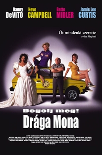 Quem Não Matou Mona? - Poster / Capa / Cartaz - Oficial 5