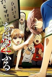 Chihayafuru (2ª Temporada) - Poster / Capa / Cartaz - Oficial 12