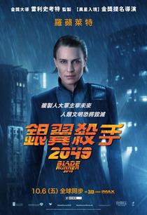 Blade Runner 2049 - Poster / Capa / Cartaz - Oficial 17