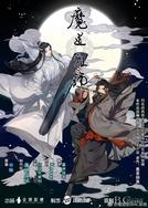 Mo Dao Zu Shi(1ª Temporada)