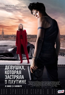 Millennium: A Garota na Teia de Aranha - Poster / Capa / Cartaz - Oficial 6