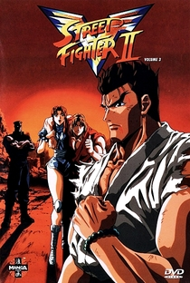 Street Fighter II: Victory - Poster / Capa / Cartaz - Oficial 2