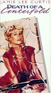 Mulher Ardente - Poster / Capa / Cartaz - Oficial 2