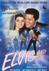 Elvis e Eu - Poster / Capa / Cartaz - Oficial 1