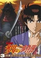 Kindaichi Shounen no Jikenbo (金田一少年の事件簿)