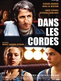 Nas Cordas - Poster / Capa / Cartaz - Oficial 1