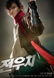Woochi - Poster / Capa / Cartaz - Oficial 3