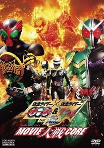 Kamen Rider × Kamen Rider OOO & W Feat Skull: Movie War Core - Poster / Capa / Cartaz - Oficial 1