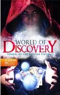 (ABC) Mundo da Descoberta ((ABC) World of Discovery)