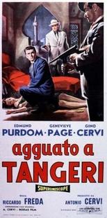 Cilada Sangrenta  - Poster / Capa / Cartaz - Oficial 1