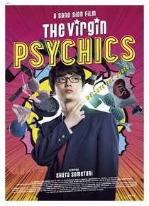 The Virgin Psychics - Poster / Capa / Cartaz - Oficial 4