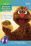 Shalom Sesame 2011 (Shalom Sesame 2011)