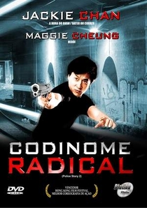 Police Story 2 - Codinome Radical - Poster / Capa / Cartaz - Oficial 10