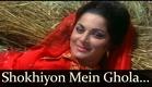 Prem Pujari - Shokhiyon Mein Ghola Jaye - Kishore Kumar - Lata Mangeshkar