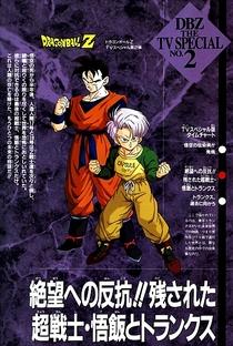 Dragon Ball Z: OVA 2 - Gohan e Trunks, os Guerreiros do Futuro - Poster / Capa / Cartaz - Oficial 5