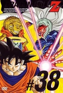 Dragon Ball Z (8ª Temporada) - Poster / Capa / Cartaz - Oficial 9