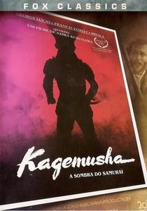 Kagemusha, a Sombra do Samurai - Poster / Capa / Cartaz - Oficial 15