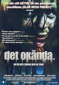Det Okända - Poster / Capa / Cartaz - Oficial 1