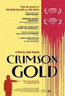Ouro Carmim - Poster / Capa / Cartaz - Oficial 3