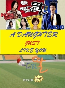 A Daughter Just Like You - Poster / Capa / Cartaz - Oficial 3
