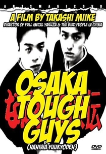 Osaka Tough Guys - Poster / Capa / Cartaz - Oficial 1
