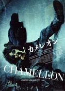 Camaleão (Chameleon)