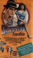 Um Detetive Trapalhão (The Gumshoe Kid)