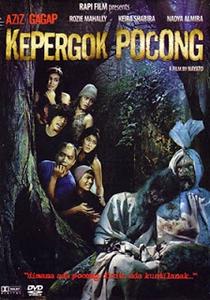 Kepergok pocong - Poster / Capa / Cartaz - Oficial 1