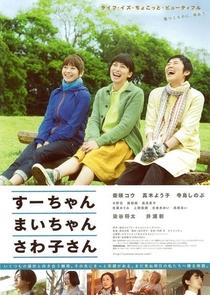 Sue, Mai and Sawa: Righting the Girl Ship - Poster / Capa / Cartaz - Oficial 1