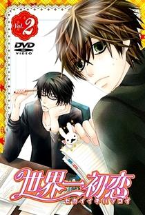 Sekaiichi Hatsukoi (1ª Temporada) - Poster / Capa / Cartaz - Oficial 2
