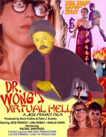 Dr. Wong's Virtual Hell - Poster / Capa / Cartaz - Oficial 1