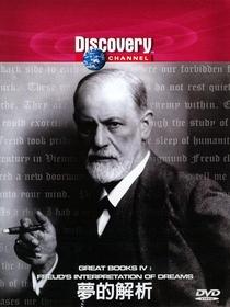 Grandes livros: Freud a Interpretação de Sonhos - Poster / Capa / Cartaz - Oficial 1