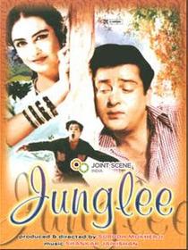 Junglee - Selvagem - Poster / Capa / Cartaz - Oficial 1